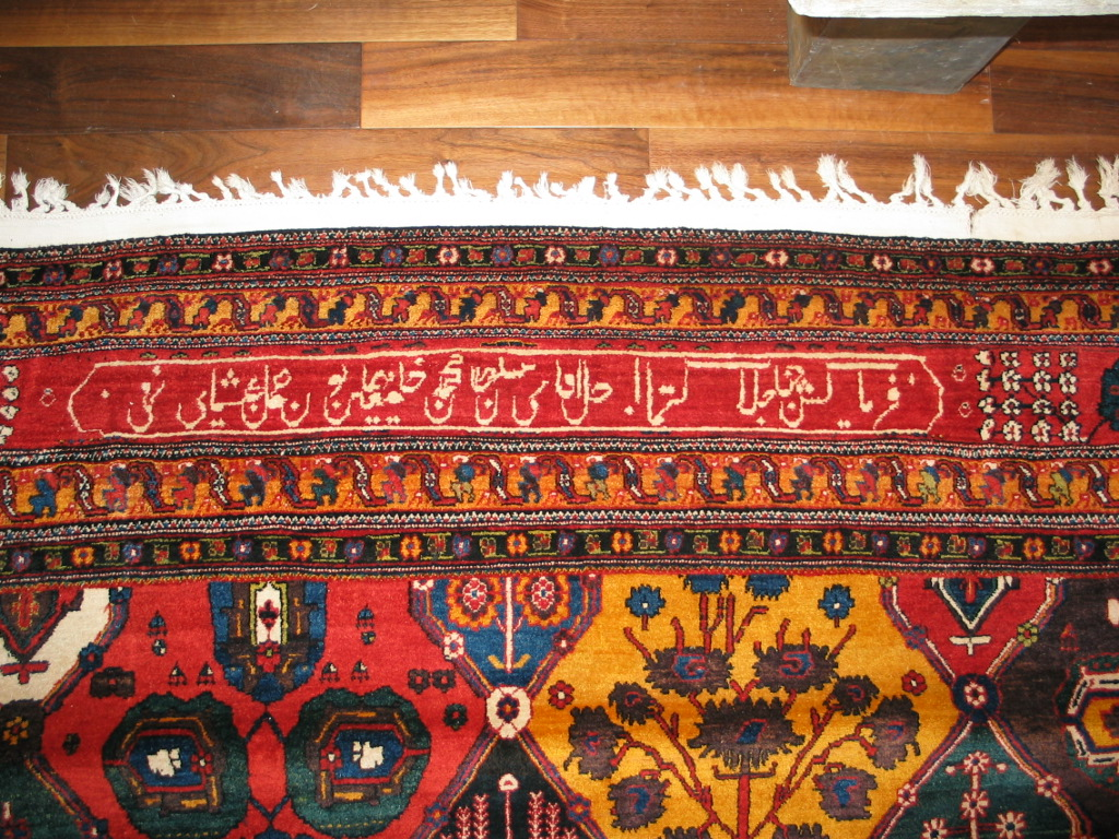 21358 Antique Persian Bakhtiar carpet 14,3 x 19,9 (4)