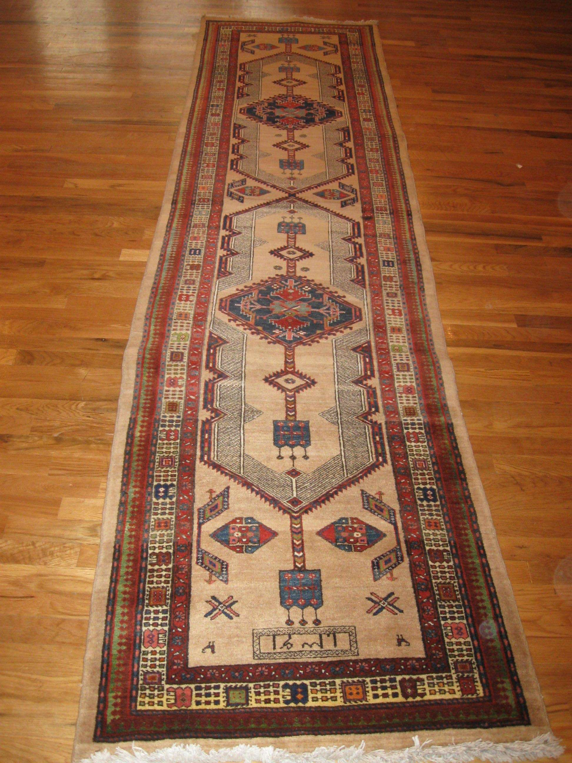 Serab Persian Rug | Dated 1361 AH = 1942 AD