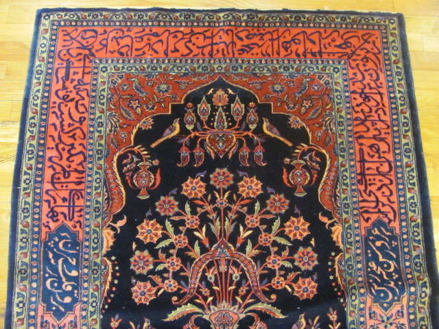 24852 antique persian kashan rug 3,4 x 5-1